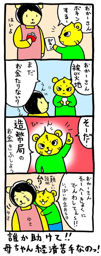 zouheikyoku.jpg